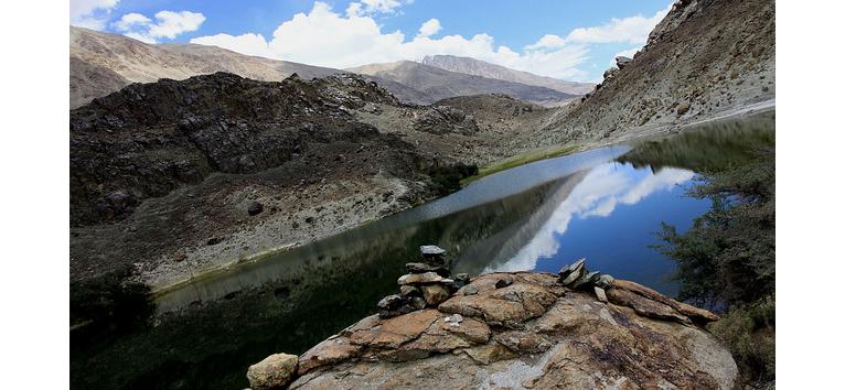 yarab-tso-lake